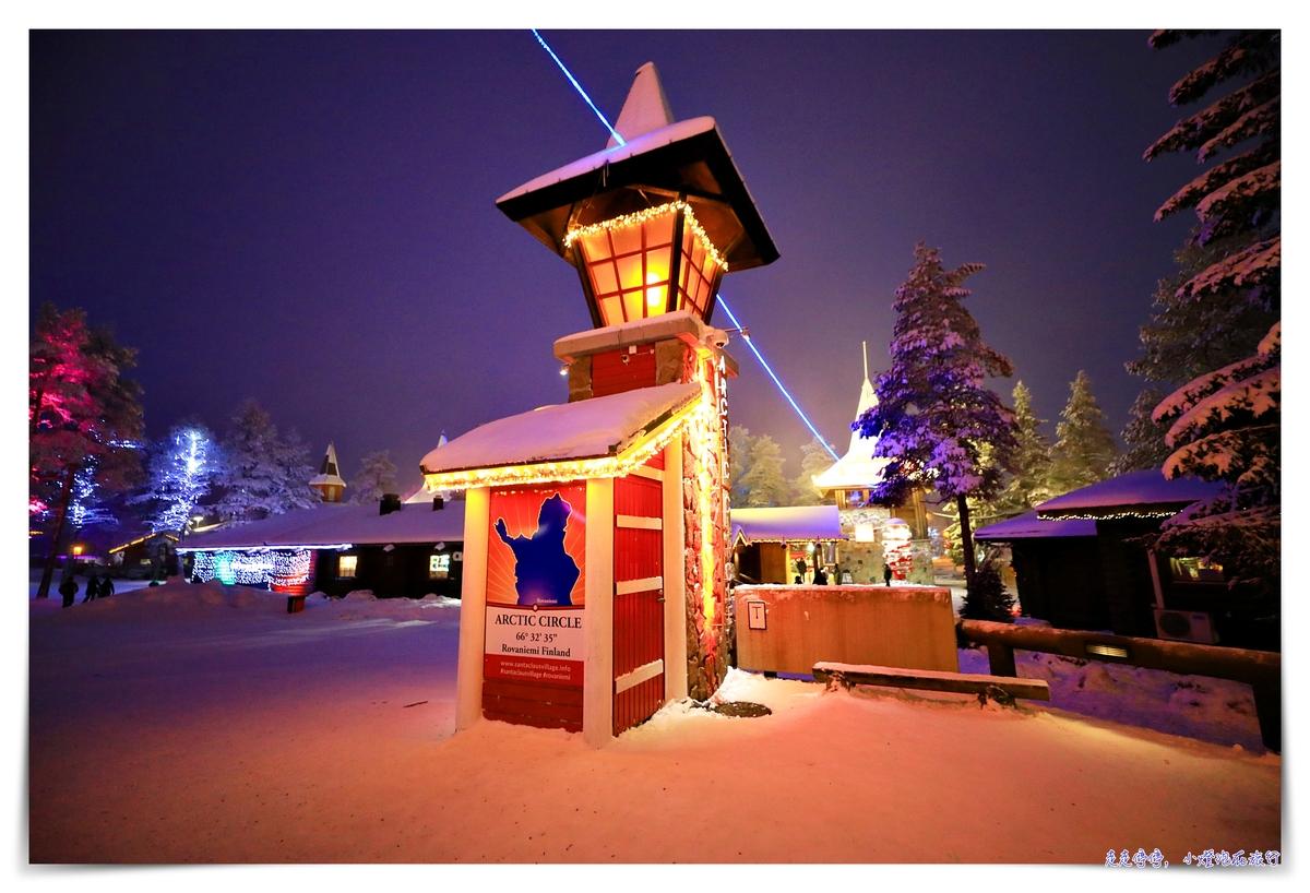 芬蘭北極圈旅行10件夢想清單事件!去看極光、冬天極地旅行到底可以玩什麼?