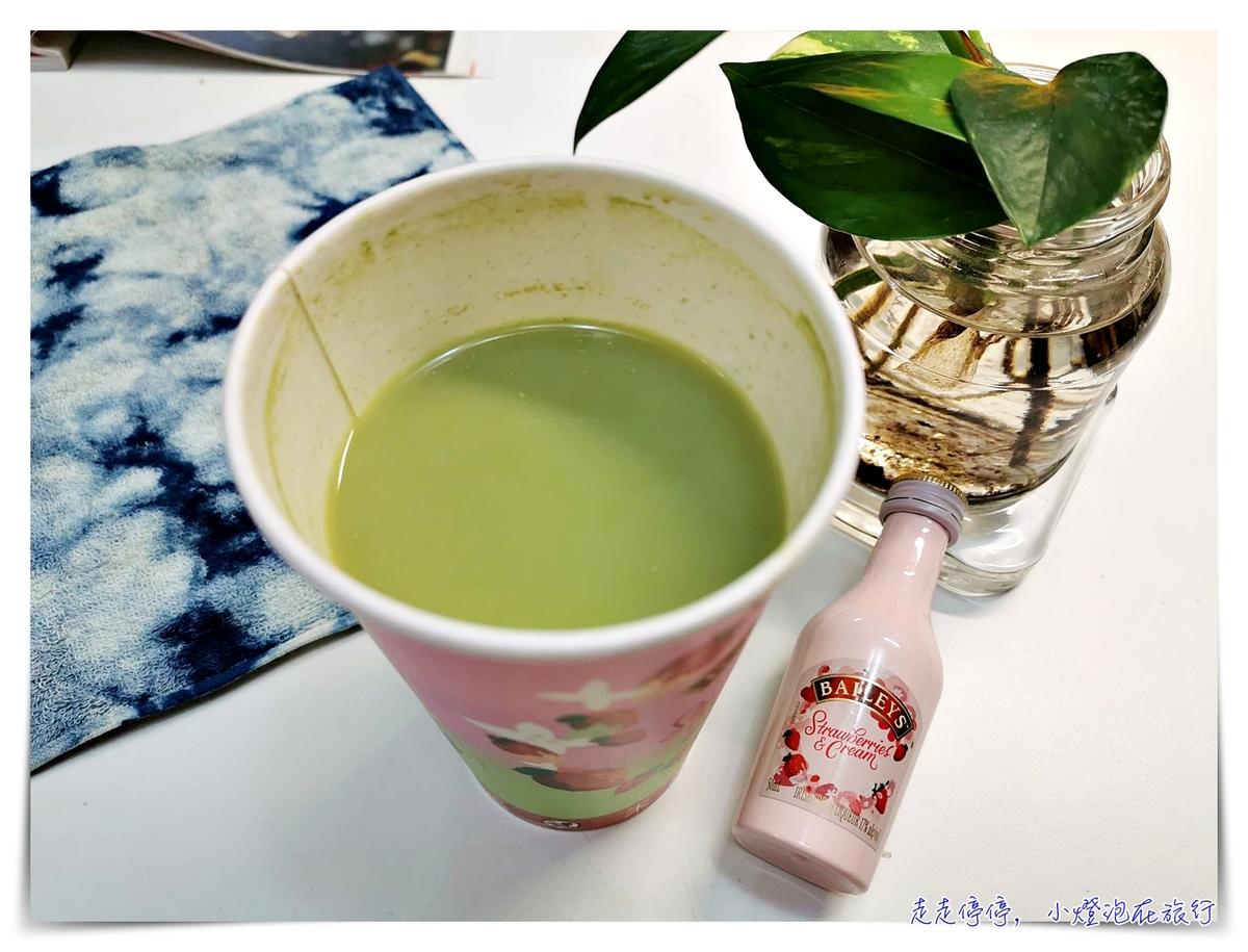 即時熱門文章:全家X貝禮詩草莓奶酒抹茶,冬天溫暖的情人味道~