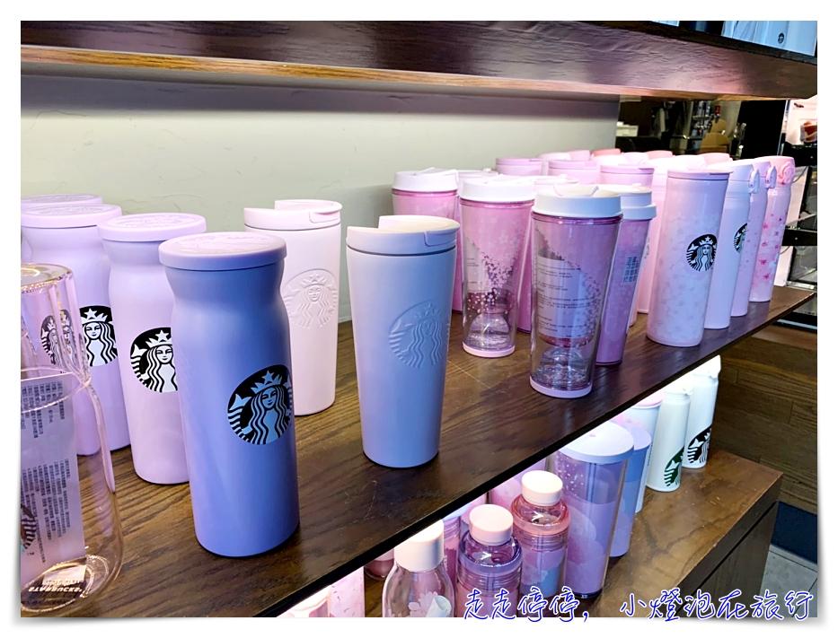 2020星巴克櫻花杯,女孩公主夢幻粉,歷年來最好看的櫻花杯~