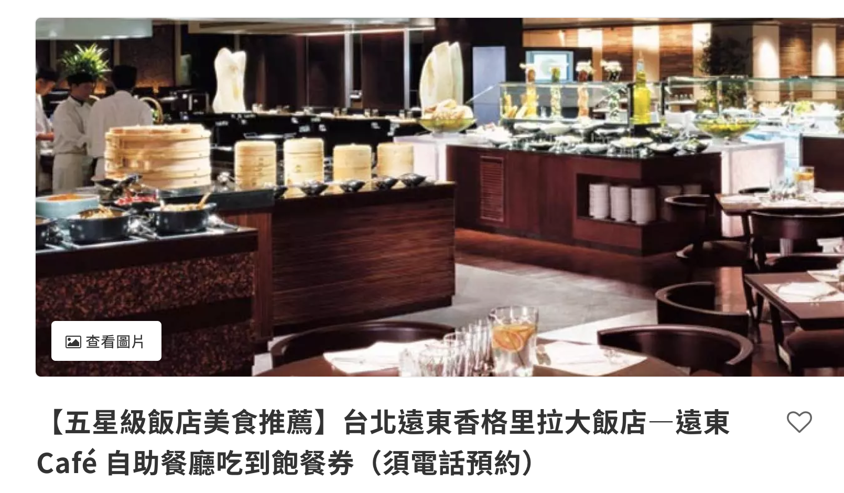 台灣國旅推薦折扣。奶茶團長嚴選|慢慢選、慢慢想,不能出國,我們有時間發現台灣的另一個美貌~(持續增加)