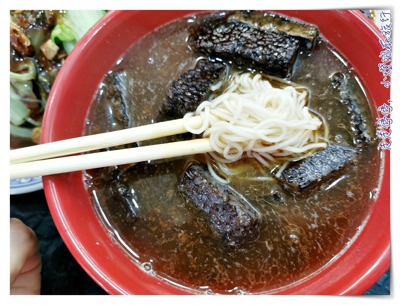 行天宮美食|錦州美食,麻油鴨血湯VS超完美辣醬~