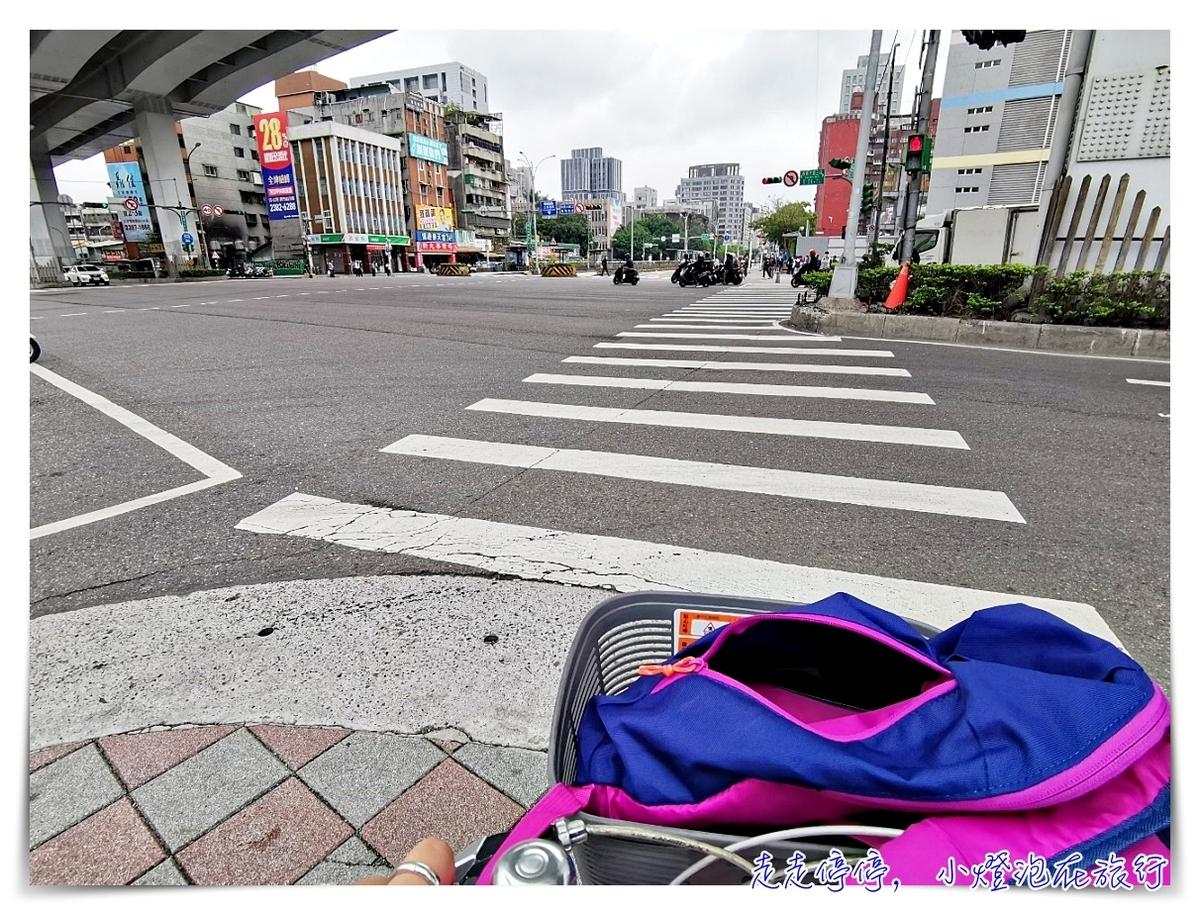 奶茶團長單車日記Day2。3/23|台北Ubike路線紀錄~行天宮–大坪林,單程11.6公里/50分鐘