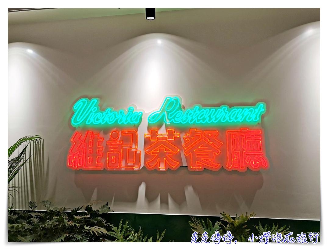 京站森林食光開幕。小碧潭站餐廳|新店人的第二個廚房,新店最強大的美食商場,京站時尚廣場小碧潭店~