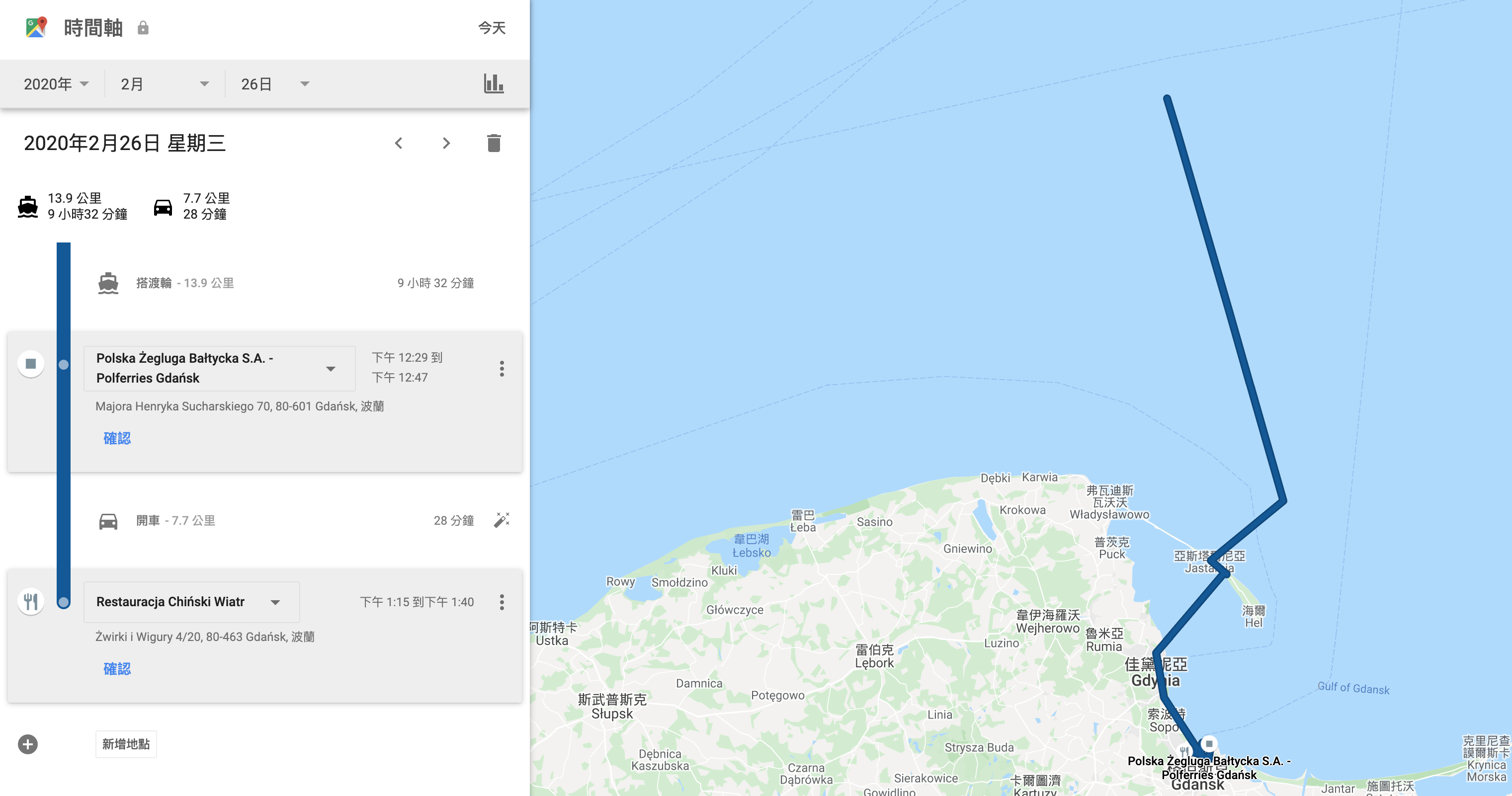 打開你的google map時間軸,自動幫你紀錄行蹤!回顧行蹤不用怕癡呆~