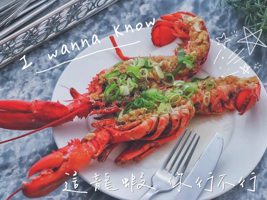 即時熱門文章:1999元/人住宿板橋凱撒大飯店,可享龍蝦吃到飽套餐,又見龍蝦大餐~