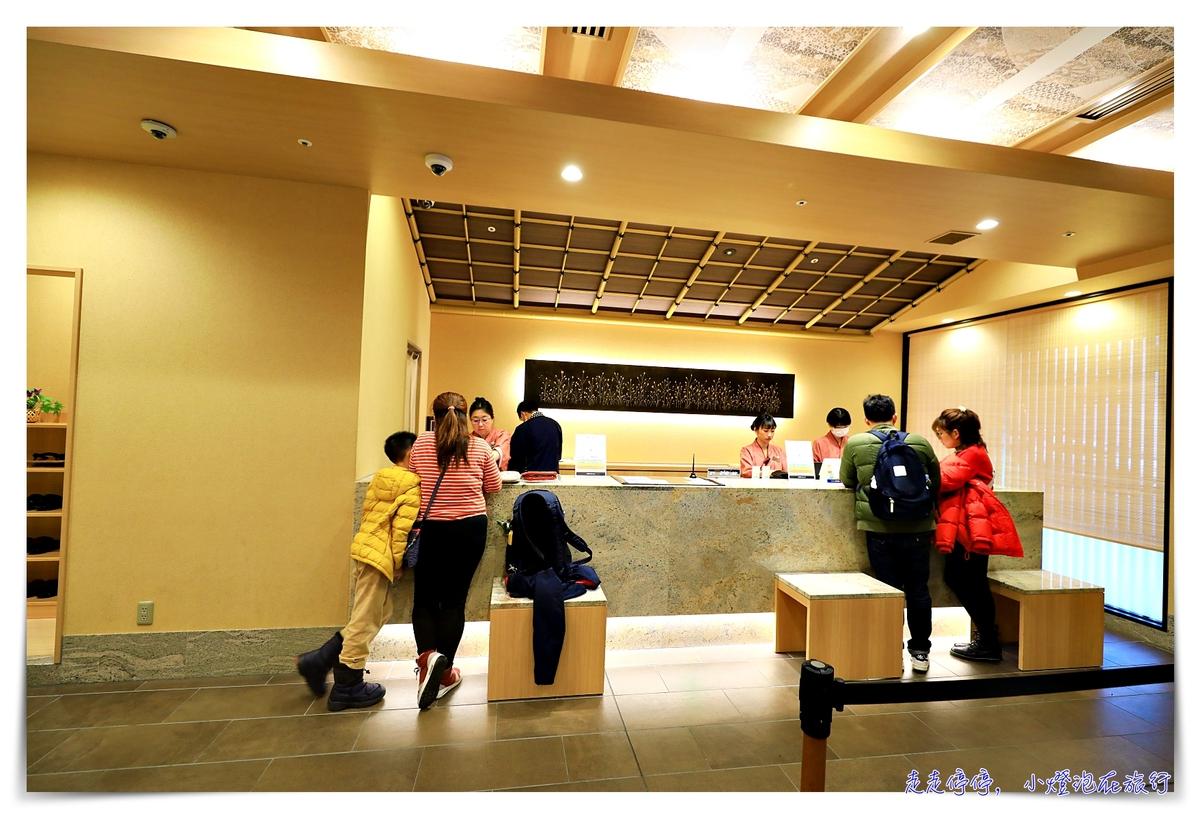 大阪住宿 御宿野乃难波酒店。天然温泉大浴场、位置超级好,近黑门市场、日本桥、难波、道顿崛~
