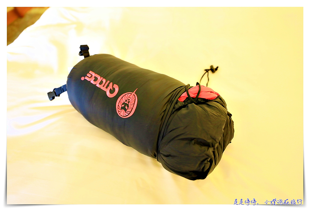 Qtace。讓睡袋不只是睡袋|怕冷怕髒的旅人福音~台灣睡袋界的LV,可水洗、超保暖、親膚性高~