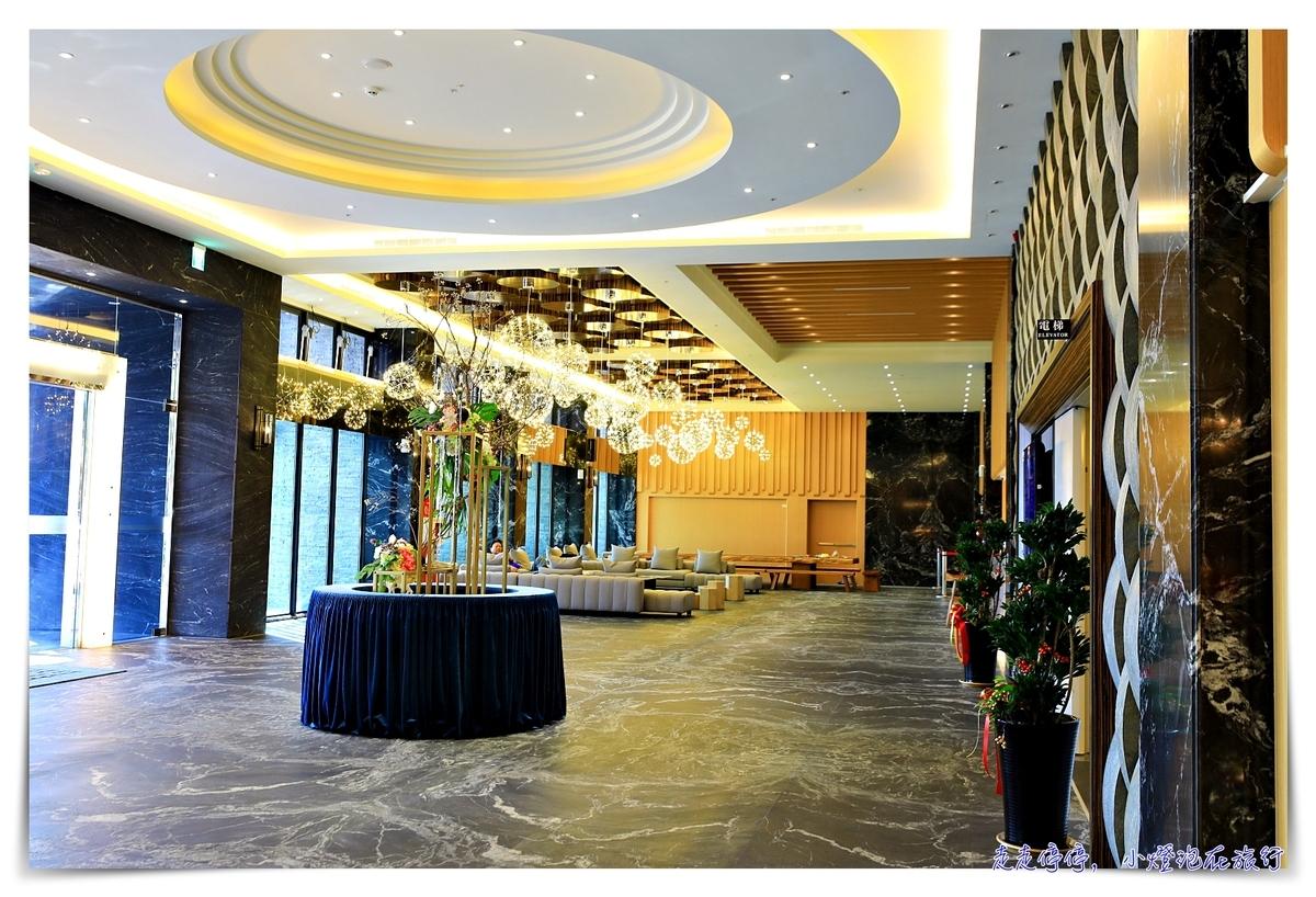 苗栗享沐時光。看見苗栗最美的景緻|高檔溫泉酒店、服務好、設施棒,適合親子家庭相聚時光、養生健康也很棒喔~
