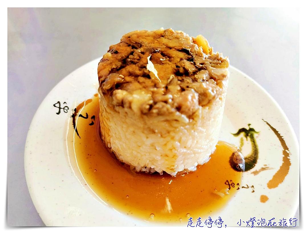 超狂|一個50元銅板的美味,雲林米食好滋味~汶香米屋虎尾店~
