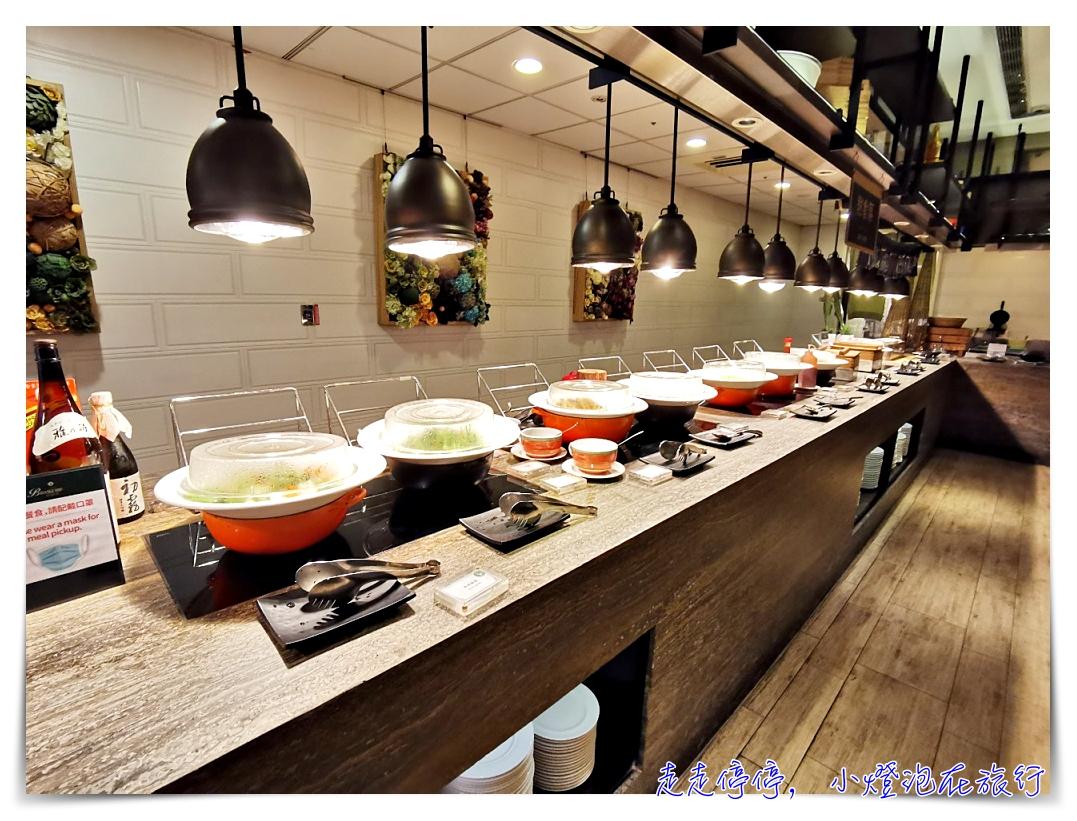 台中便宜五星飯店|金典酒店,價格划算、位置超好、早餐超好吃~