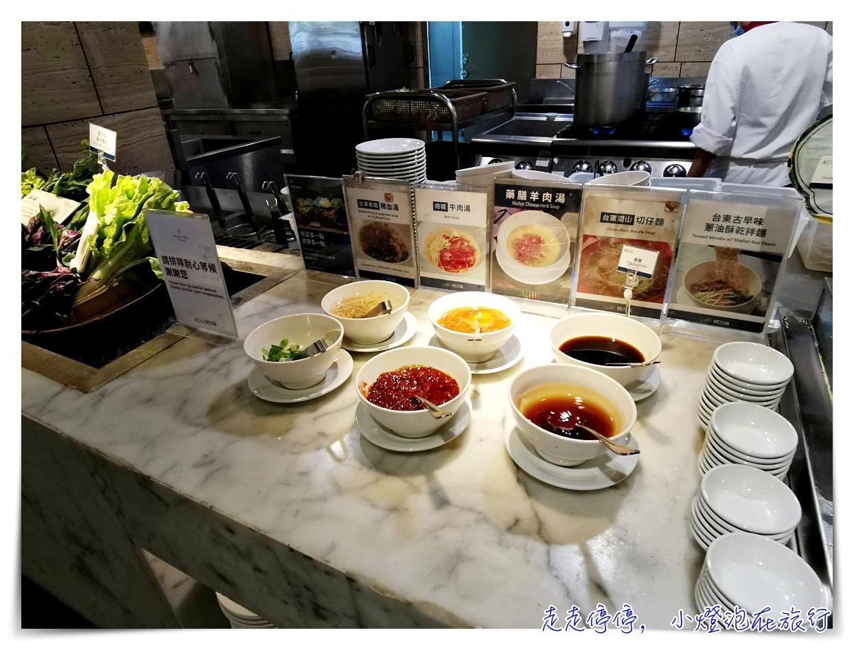 台東桂田喜來登|台東最值得入住的星級酒店~超質感住宿,低調奢華,服務至上~
