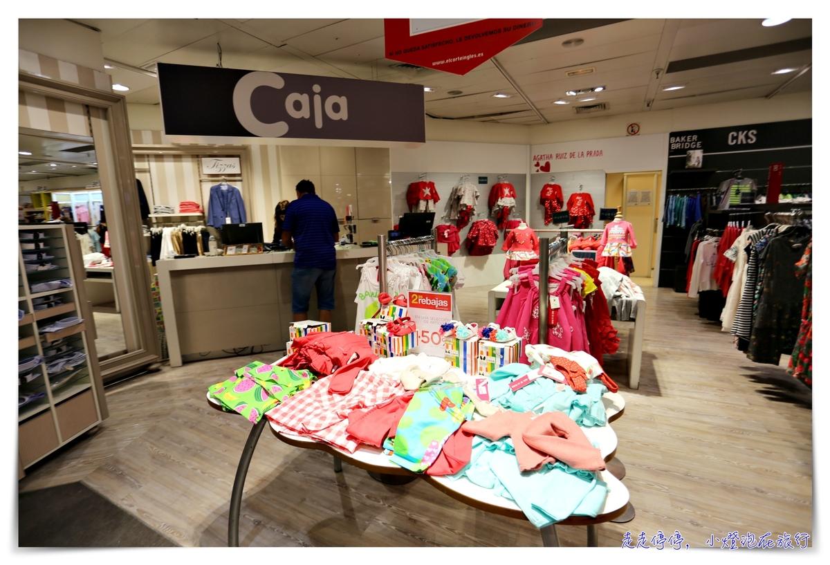 馬德里好買超市|Supermercado El Corte Inglés英國宮百貨地下超市。完整、便宜、方便、必買的超市~