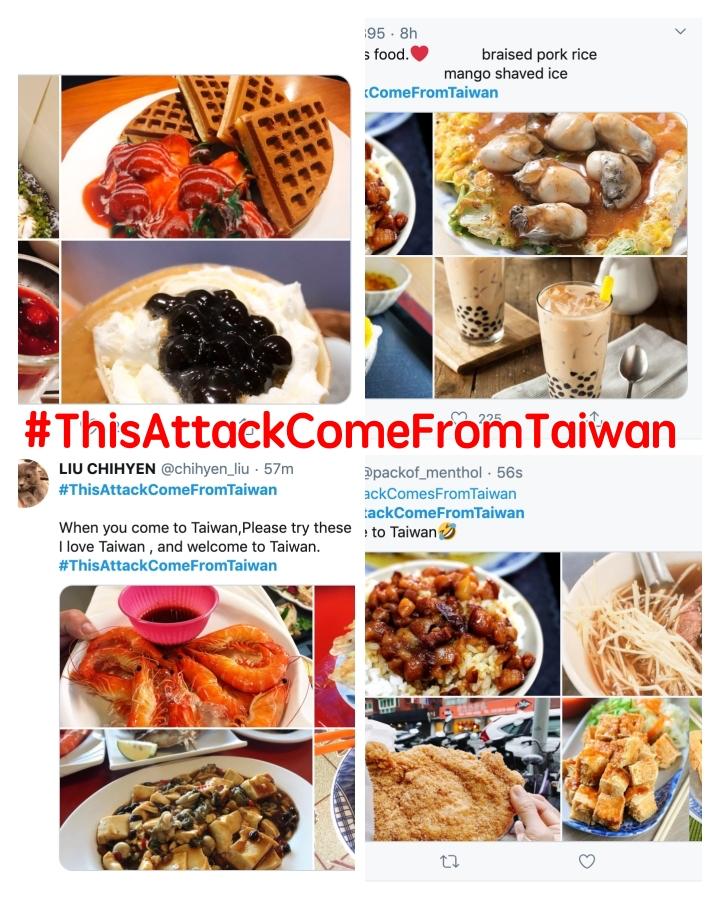 最新推播訊息:#ThisAttackComeFromTaiwan援救台灣!用美食救台灣吧!