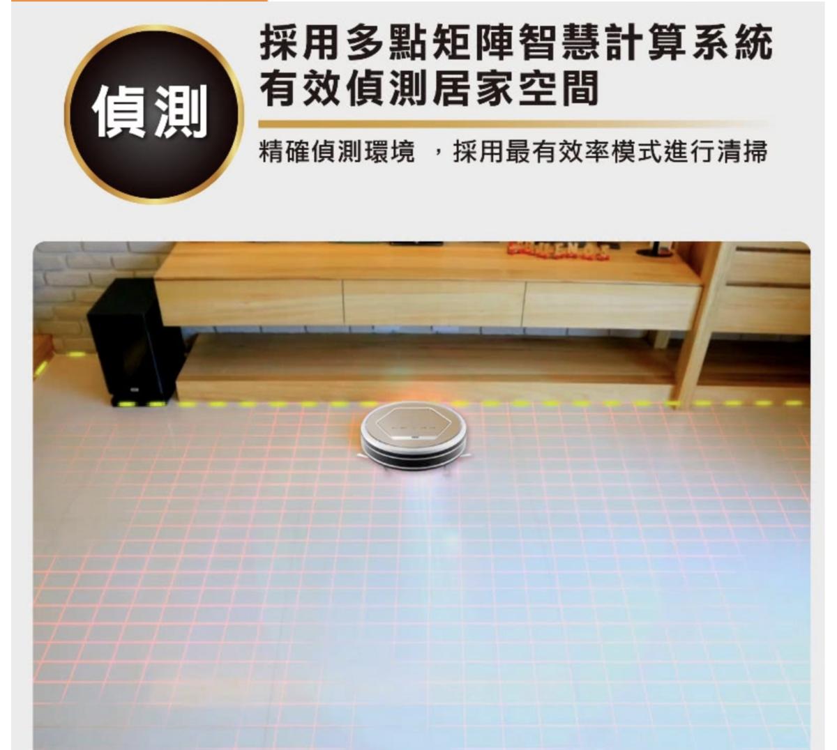 【SABA】智慧型機器人掃吸拖地吸塵器(SA-HV02DS)團購價|不用破萬元的掃吸拖機器人,超聰明、超感應、還有紫外線滅菌功能!