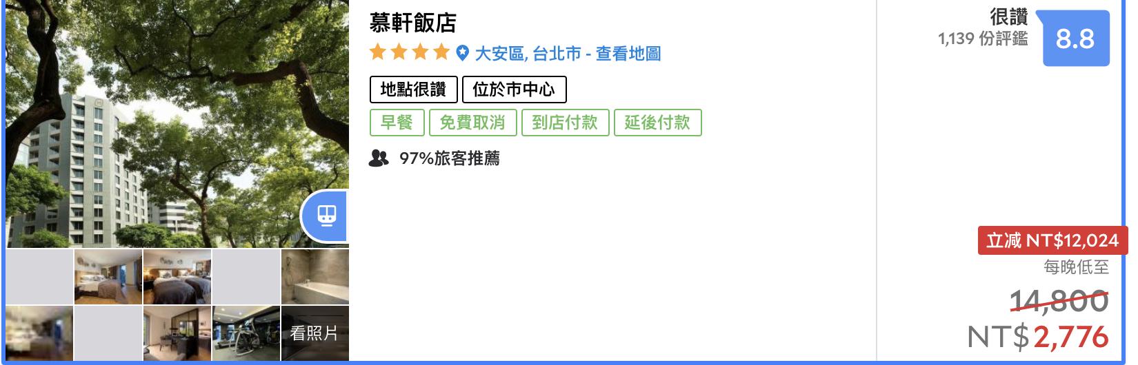 任選三館,6499,環遊護照全台玩起來~