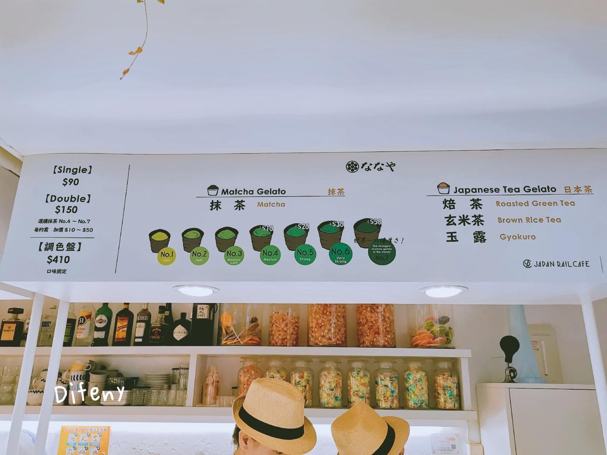 NANAYA華山快閃店|抹茶控不能錯過的七級抹茶冰,nanaya X 未來市 in 華山