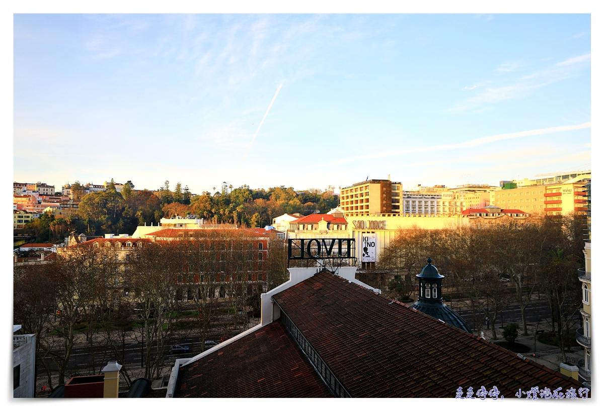 里斯本住宿|NH Collection Lisboa Liberdade,自由大道精品街上、近地鐵站、超舒適飯店~推薦里斯本住宿~