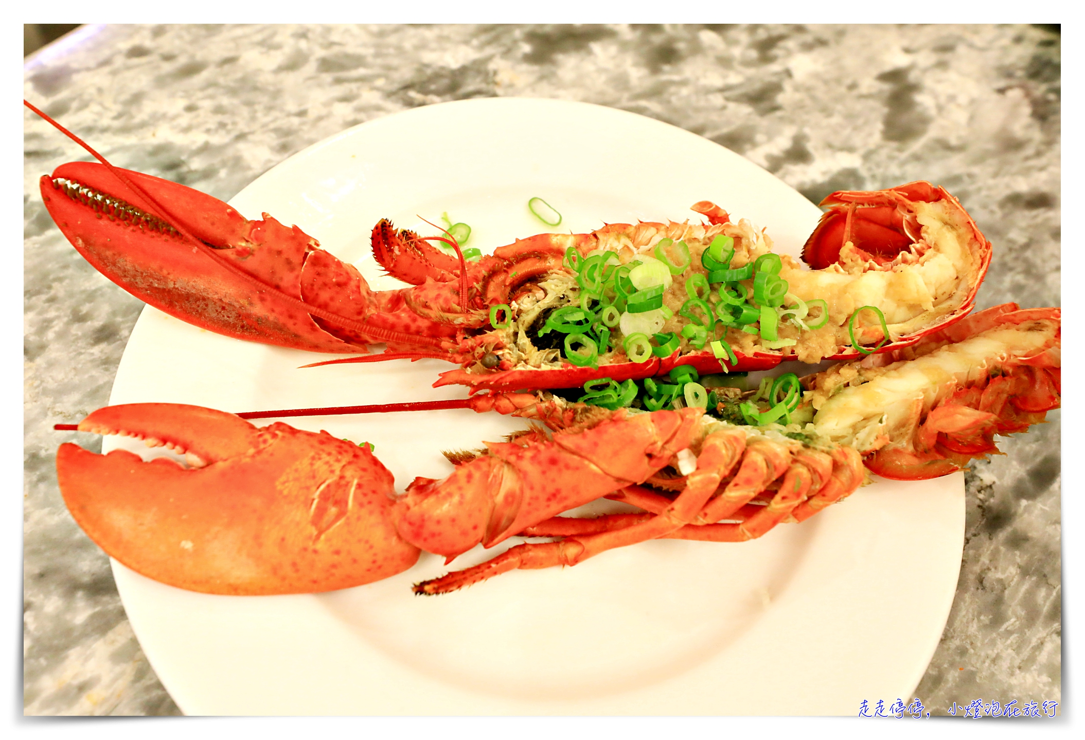 板橋凱撒大飯店龍蝦吃到飽專案|喜歡的空間感受、高品質住宿環境、含龍蝦吃到飽晚餐~