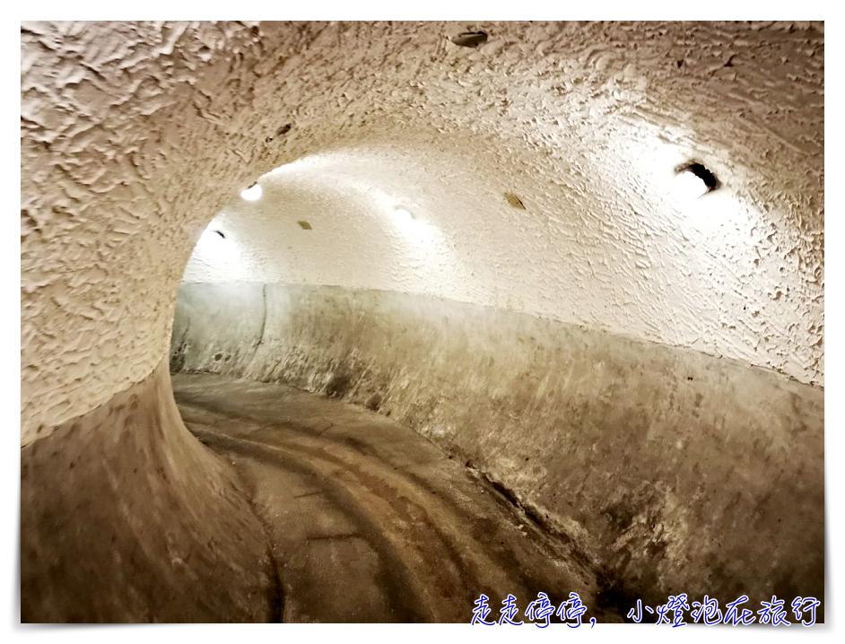 圓山飯店密道,世界最長秘密滑梯道,到底有多神秘?通往哪裡?開放參觀囉!