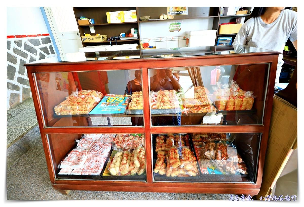 小金門美食|合成餅店,金門烈嶼百年特色桶餅、寸棗糖、一口酥、麻花等