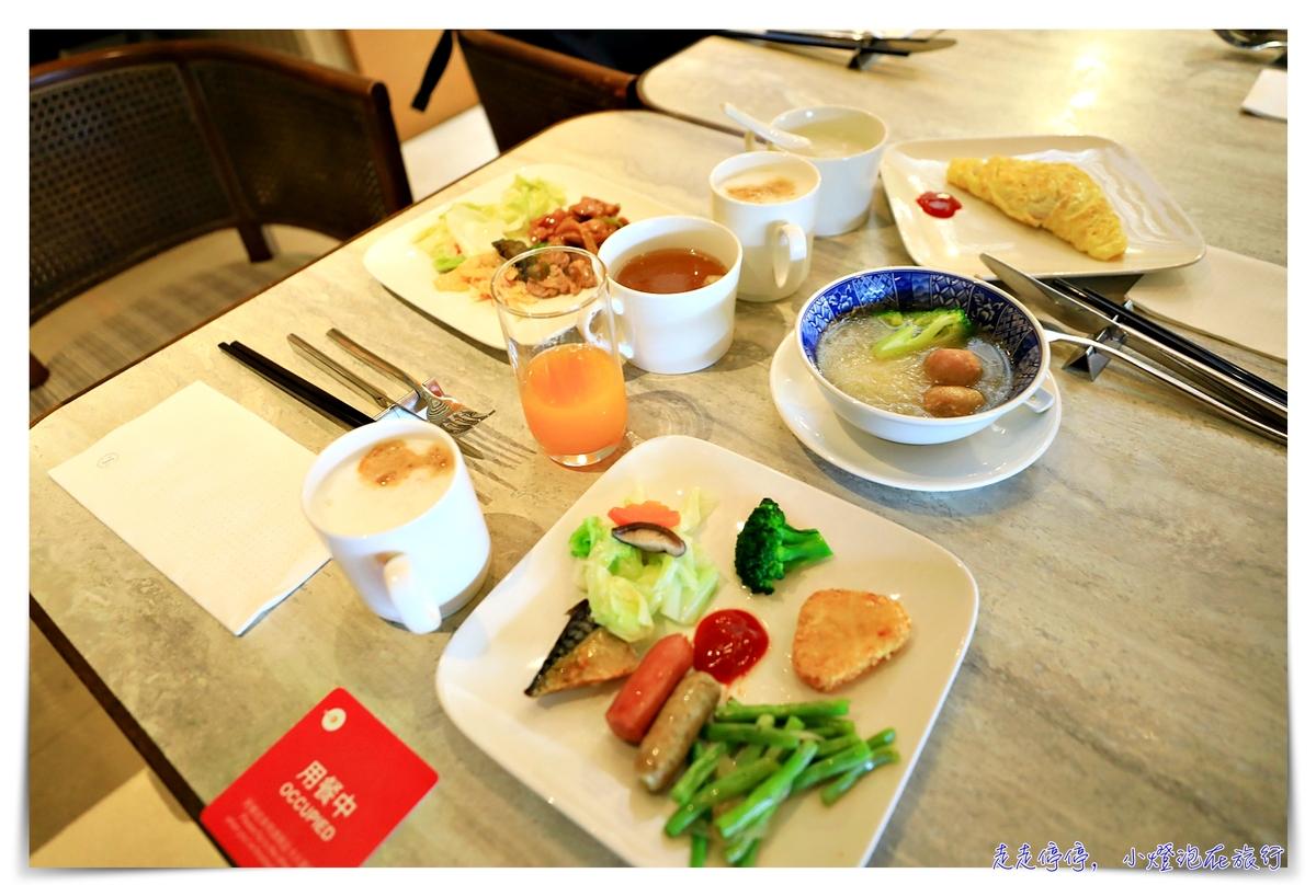 台北喜來登住宿心得|沈穩服務、餐食美味、國際住宿宴客好去處~米其林住宿