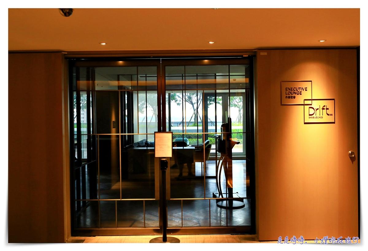 台北國泰萬怡酒店|萬豪會員入手好飯店、101View景房,近行天宮~