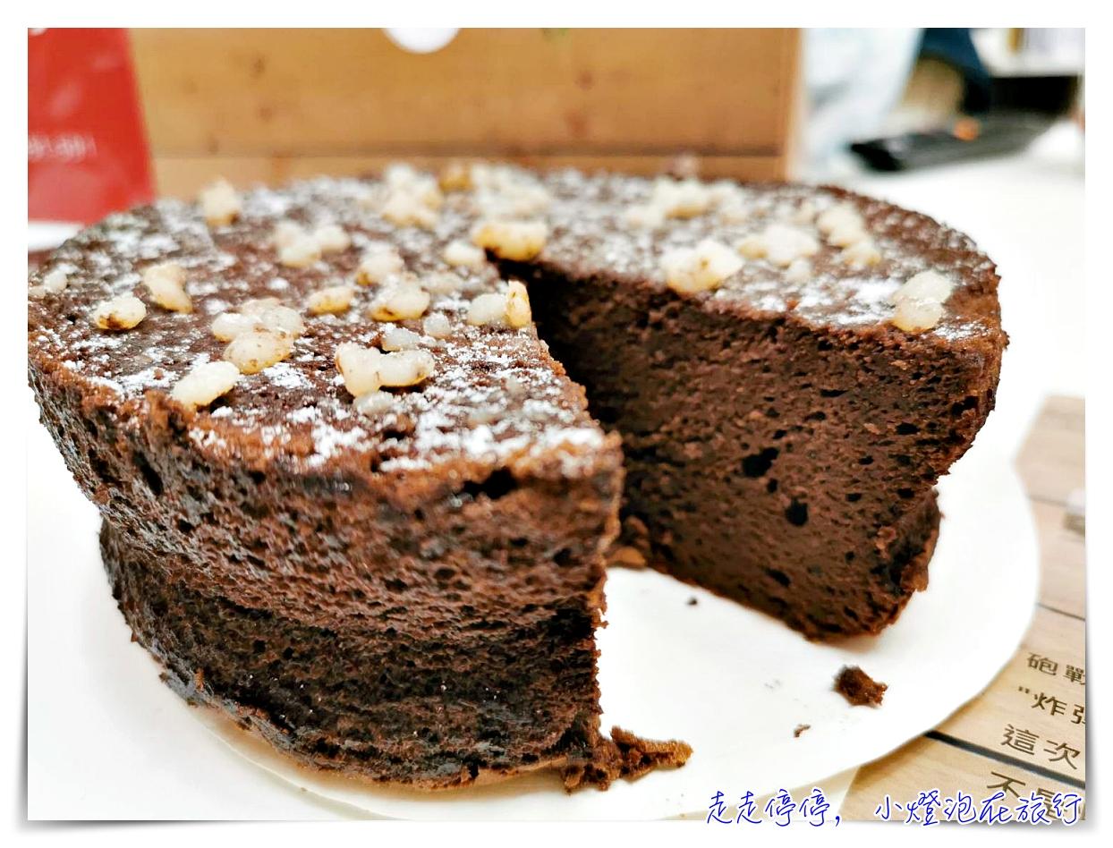 金門美食 高粱布朗尼。沙美老街我家麵包特製~炸彈糕酸白菜鹹蛋糕