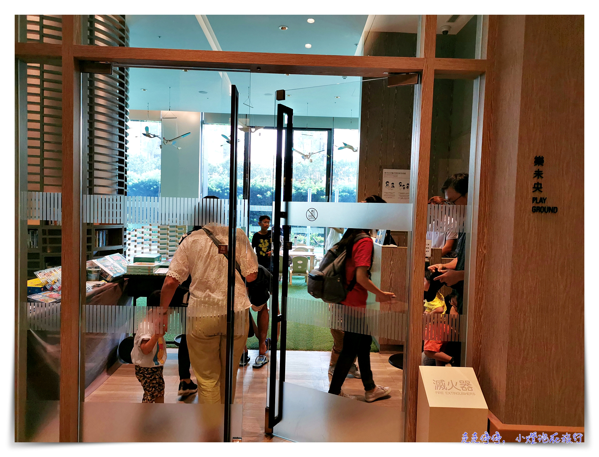 宜蘭礁溪寒沐酒店|最值得親子家庭入住的高品質溫泉飯店,房間設計佳、服務貼心到位,親子設施充足~