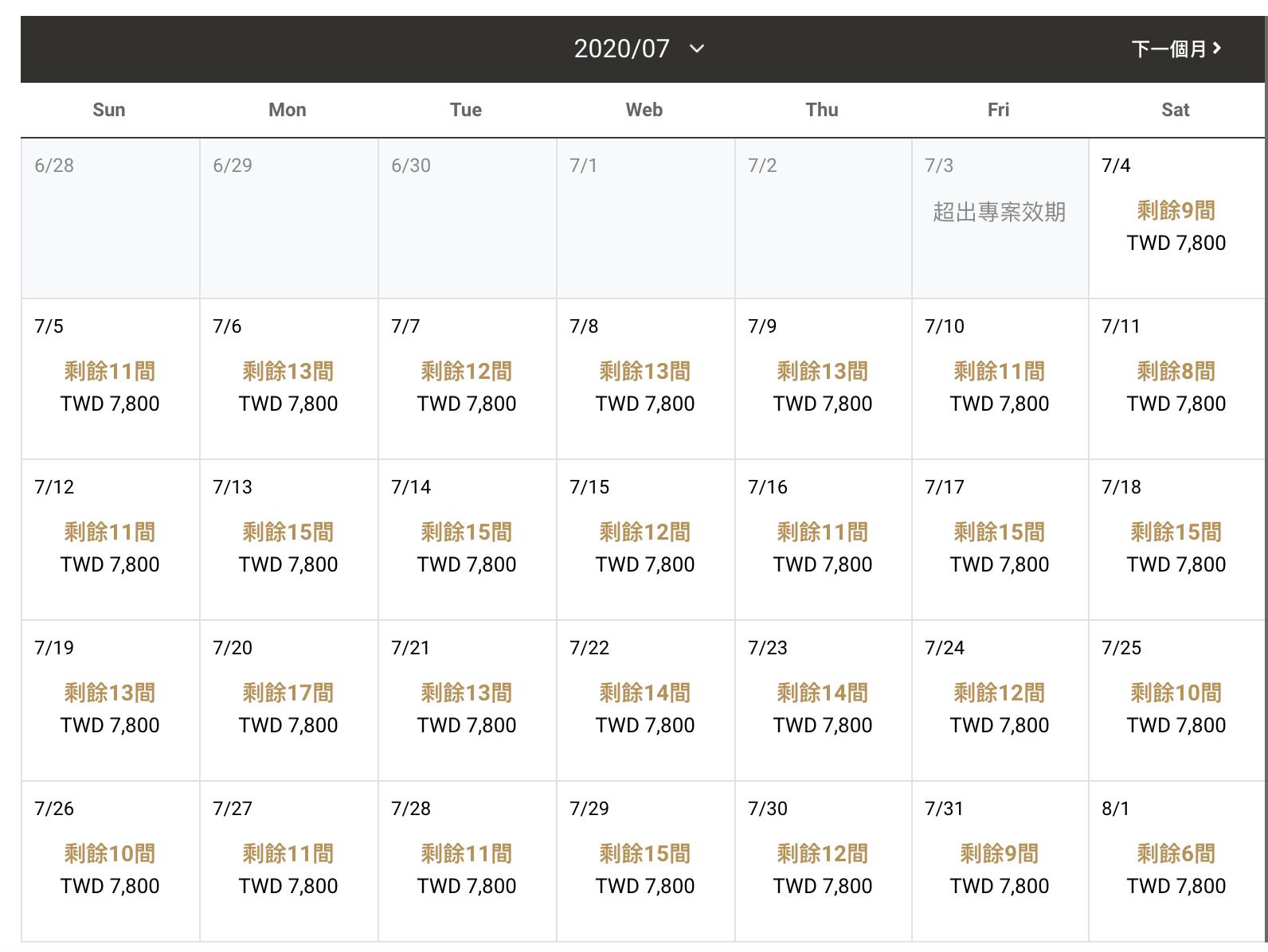 暑假遊晶華+礁溪,7800元起~不含早餐、送牛排~晶華假日不加價~