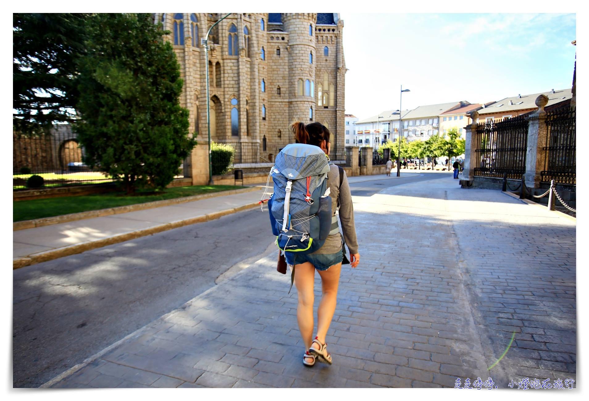 西班牙親子朝聖之路|Day2 LEON到ASTORGA,試走6公里~我願意為了看見你們純真的笑容,繼續努力~