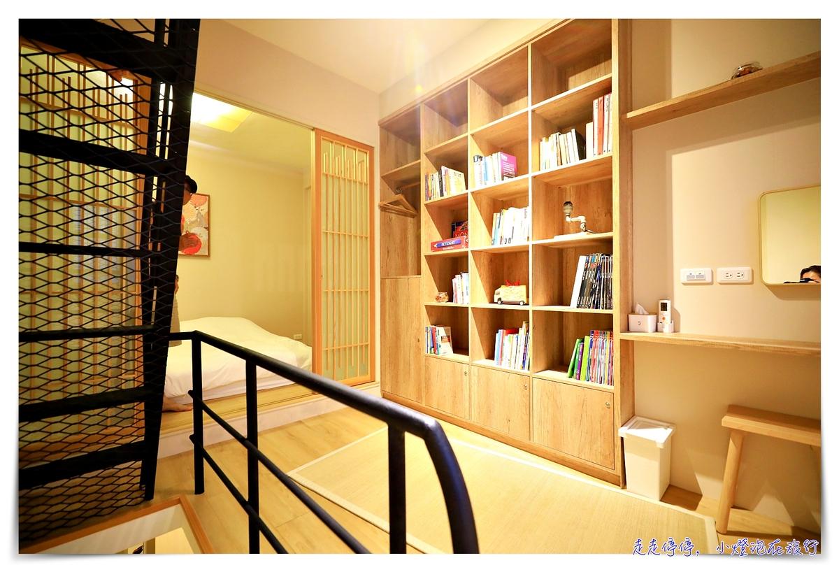 花蓮日式Airbnb|稻住。隱身巷弄內的日式質感公寓,近夜市、花蓮創意文化園區