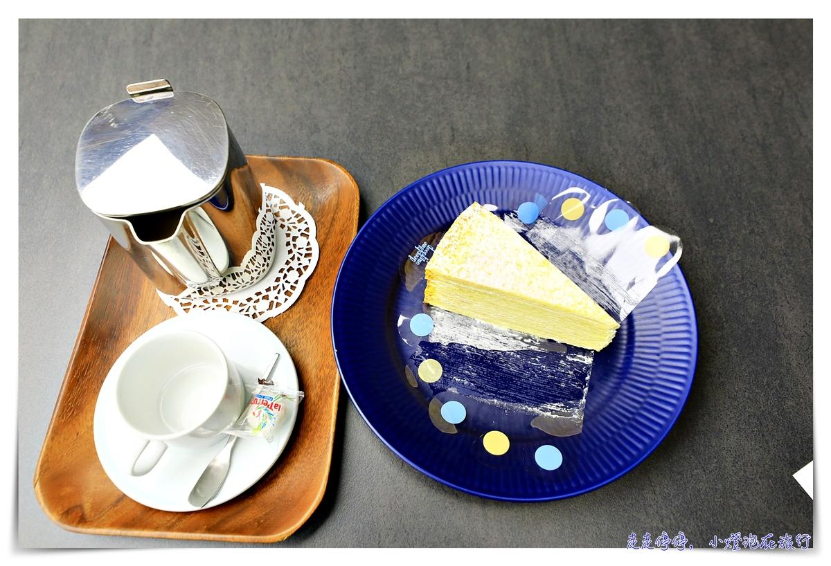 深藍咖啡館旗艦店|千層蛋糕界的LV,清水模建築特色,台南咖啡館新美學~