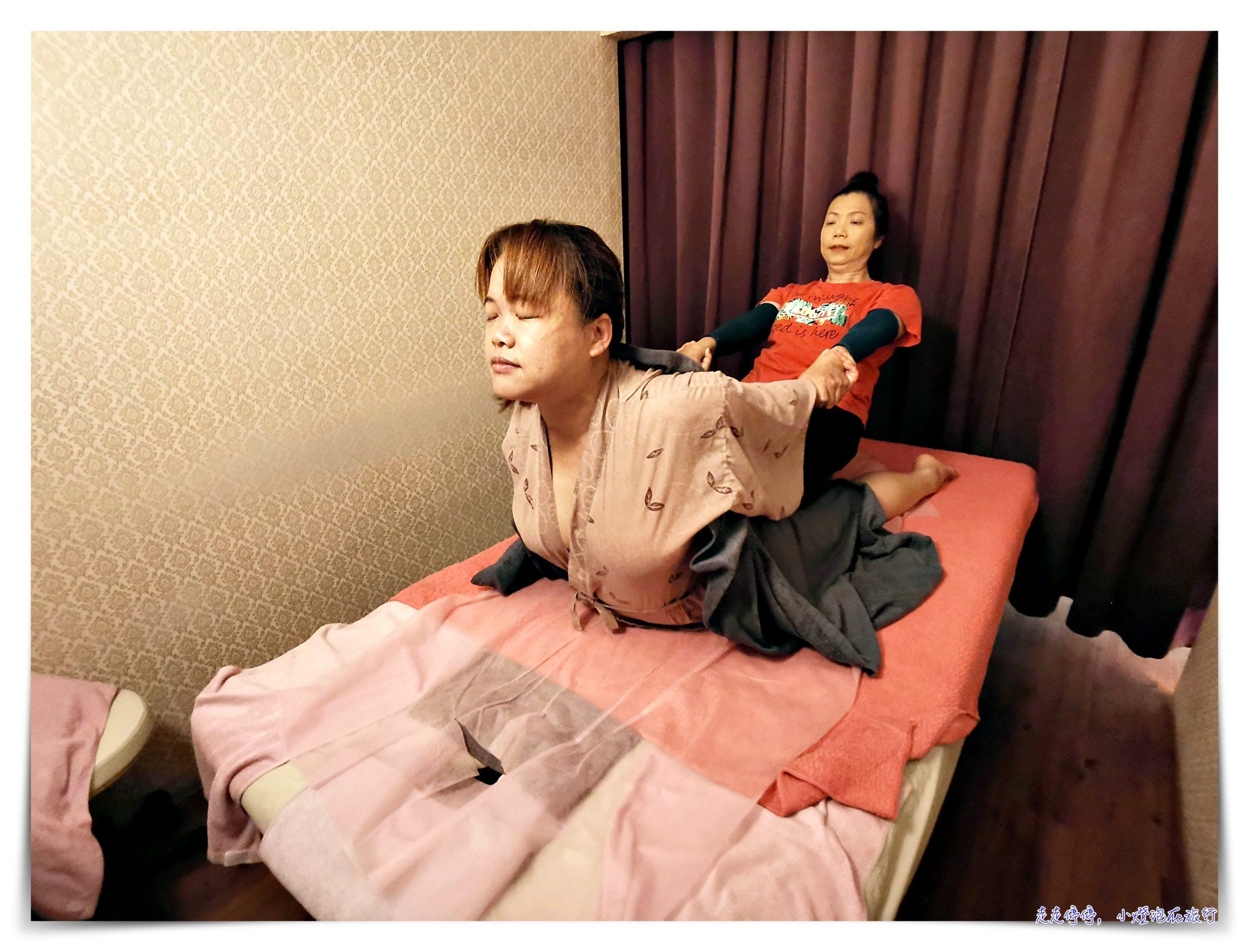 即時熱門文章:松山區泰式按摩|泰心泰式spa生活館。平價安全有禮貌,近五分埔、松山車站,全泰國女師傅~2H999元~舒服解疲勞~