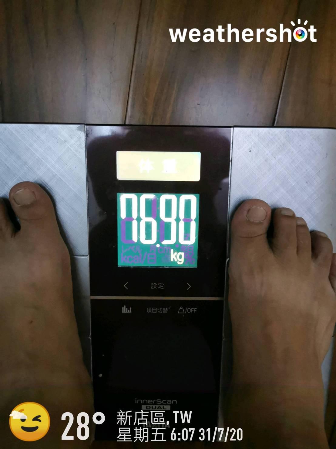 暖男豆哥逼迫健身一起這樣做|健身+減醣,吃的、動的一起做!第一週減下兩公斤~雖不中但是亦不遠了~我們繼續努力!