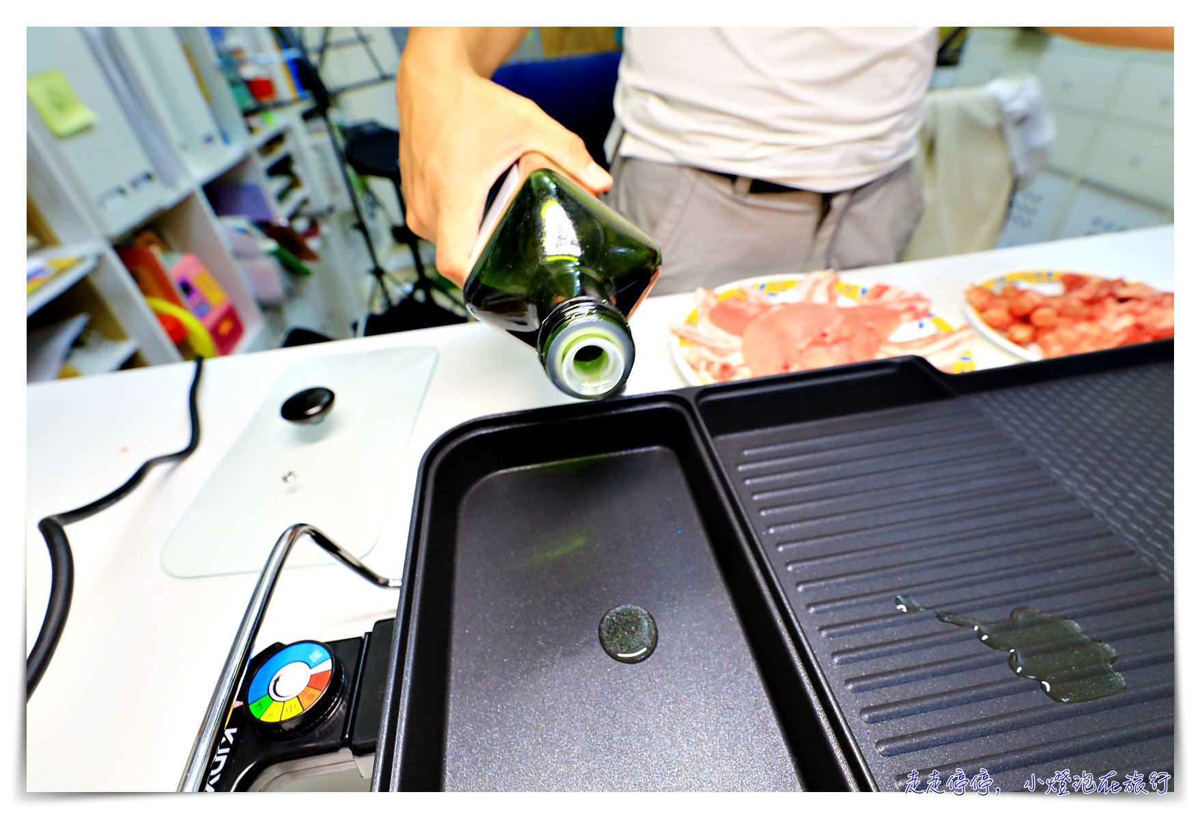 中秋節烤肉|KINYO多功能電烤盤,超前部署、超好用烤盤,不同食物不同盤,一次可以烤、可以悶~