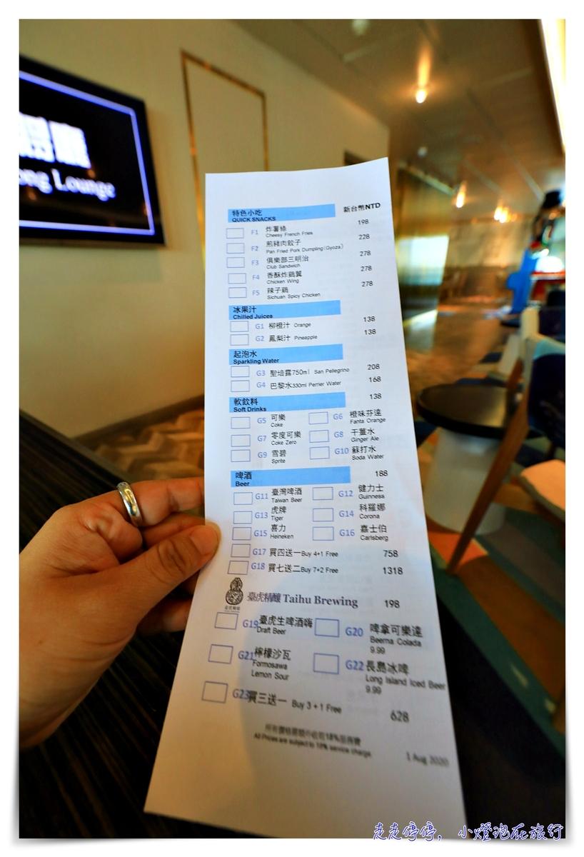 星夢郵輪探索夢號|免費與付費餐廳大評比-百味軒、星夢餐廳、麗都自助餐