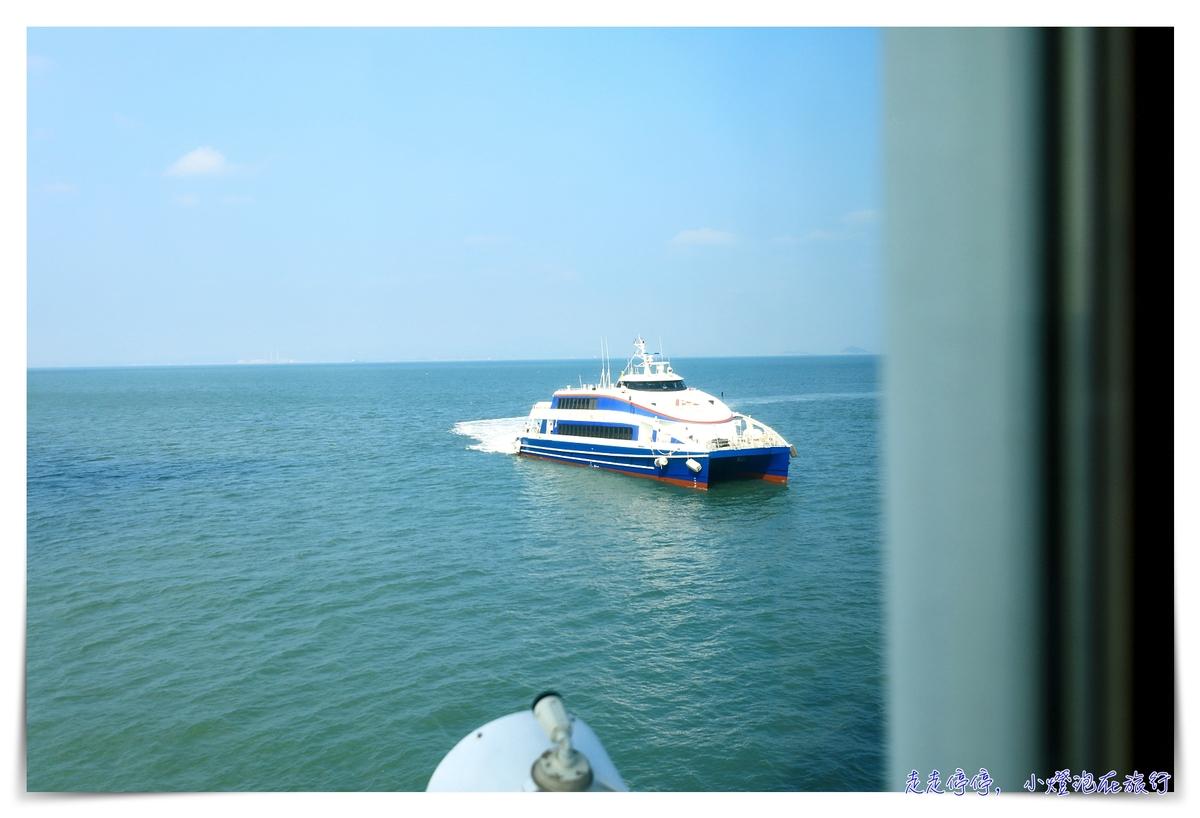 星夢郵輪探索夢號跳島行程|澎湖、金門、馬祖靠岸碼頭資訊、自由行者各島接駁船上下岸時間、程序、自由行安排以及超級注意事項~(搭船時間:2020.8.19~8.23)
