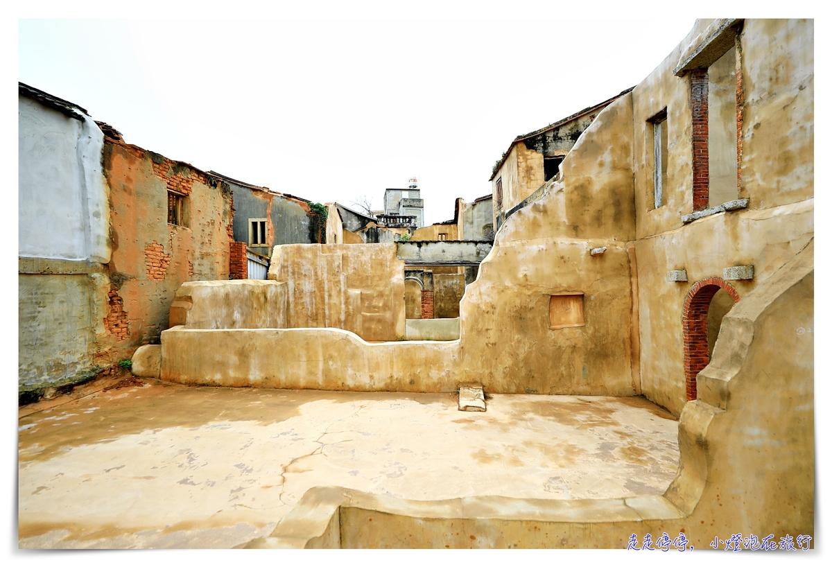 金門景點|沙美摩洛哥,廢墟網美景點,沙美老街活化,台灣北非風情~