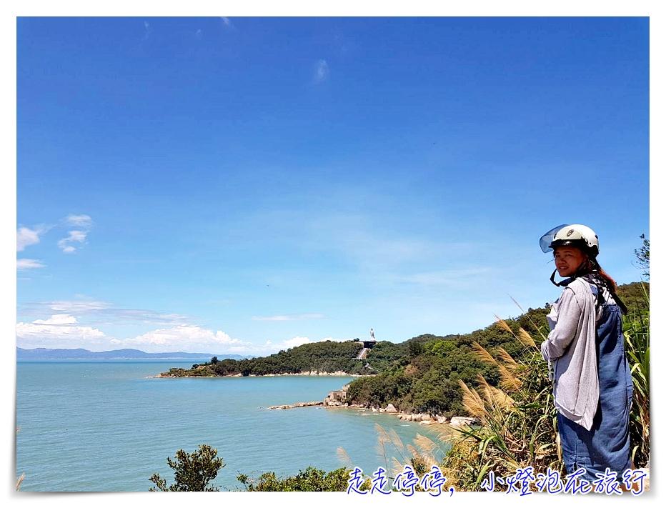馬祖怎麼去?馬祖四鄉五島交通、搭飛機、搭船、搭郵輪?住哪裡?