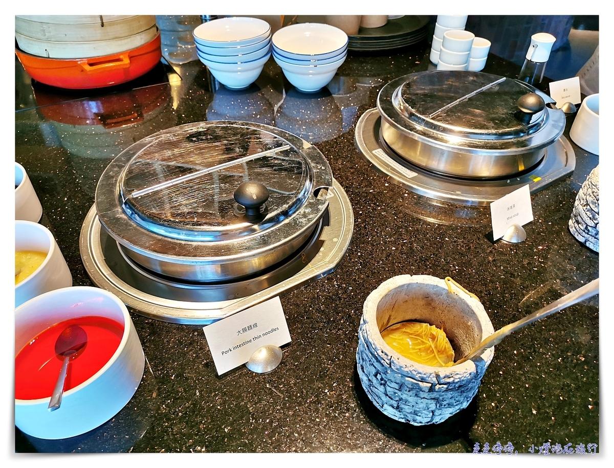 大直英迪格Indigo住宿心得 結合在地、餐飲創意以及絕佳風味的潮飯店~