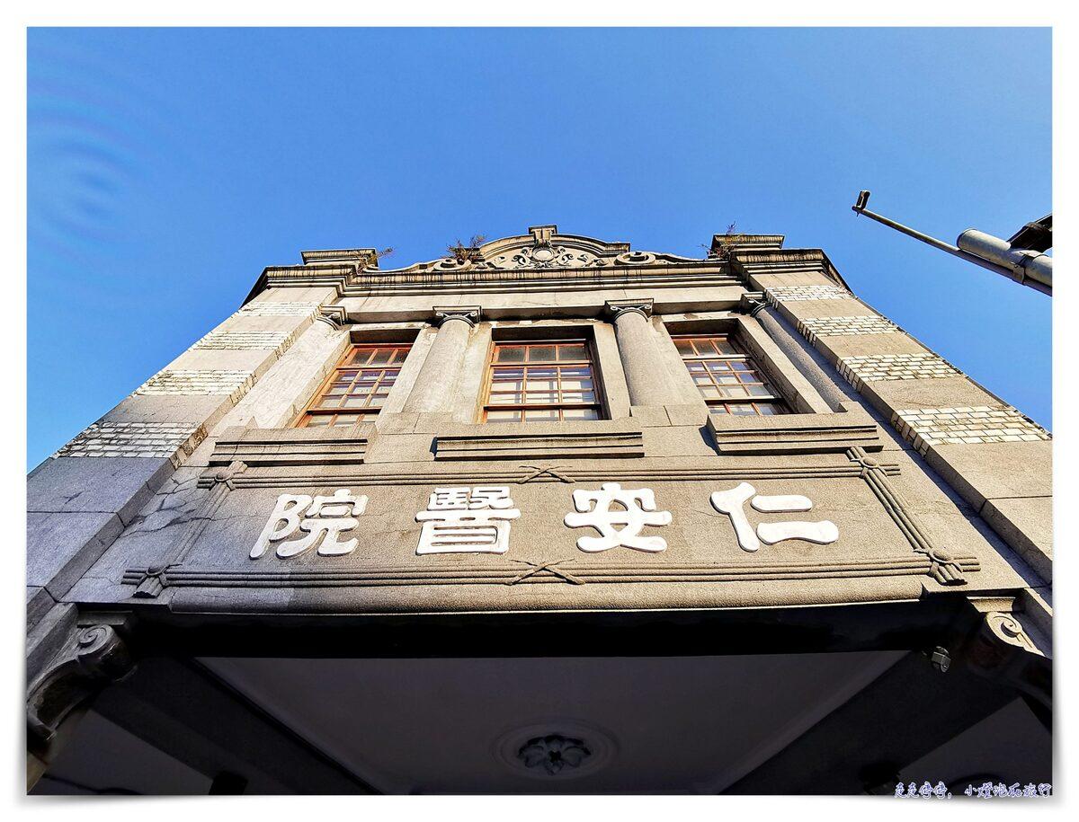 台北文青路線|大稻埕這樣走一圈,活動、歷史、質感更加倍~看見老台北的新印象~