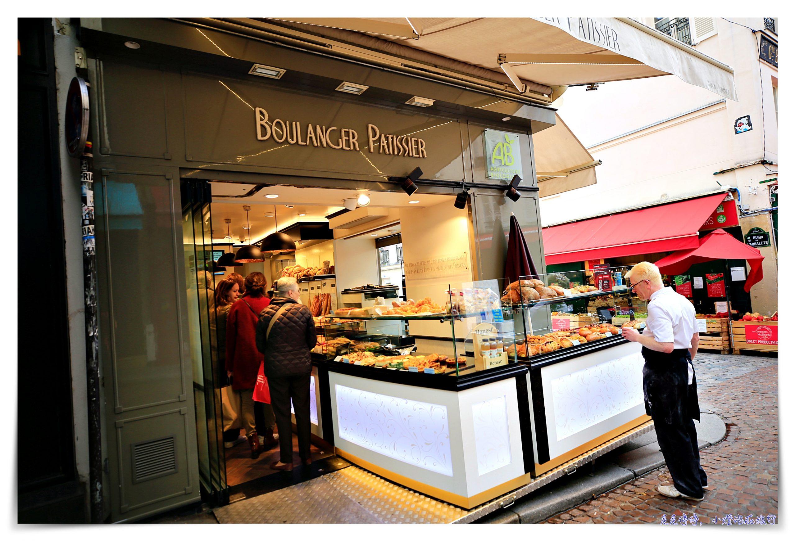 巴黎市集|慕浮塔街市集(Marche Mouffetard),來歐洲就是要逛傳統市集啊~