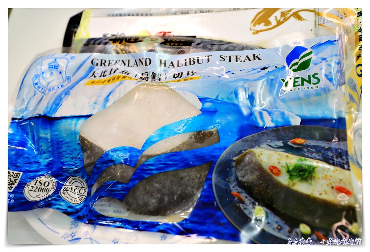 老饕偽出國|海鮮宅配,不出國也可以吃到當地的特色食材~海鮮來一波~