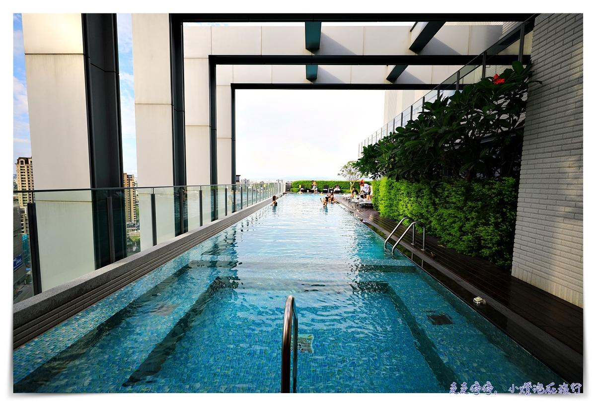 台中天際泳池|順天環匯,公寓式酒店、天際線泳池、舒適公寓禮遇、高評分旅店~