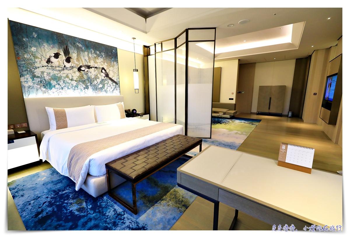 台北美福大飯店|別緻大器房型總覽,行政客房、菁英客房、尊爵套房大開箱~