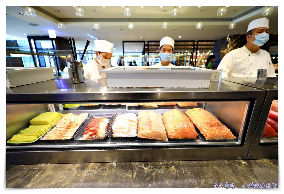 台北票選第一名必吃Buffet|君悅凱菲屋,各國美食集大臣之強者,舒適愉悅的用餐環境與氛圍~