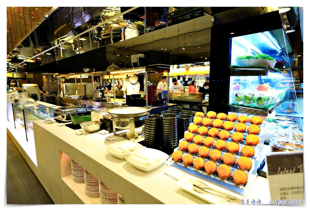 台北寒舍艾美探索廚房|訂位、優惠價格、超入心用餐評價~高檔食材、口味清爽、細緻料理~我心中第一名的台北Buffet ~