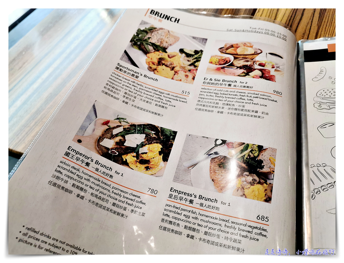 東區早餐|國父紀念館站溫德大安店 Wendel's Daan Branch ,台北好吃歐式麵包、東區brunch~