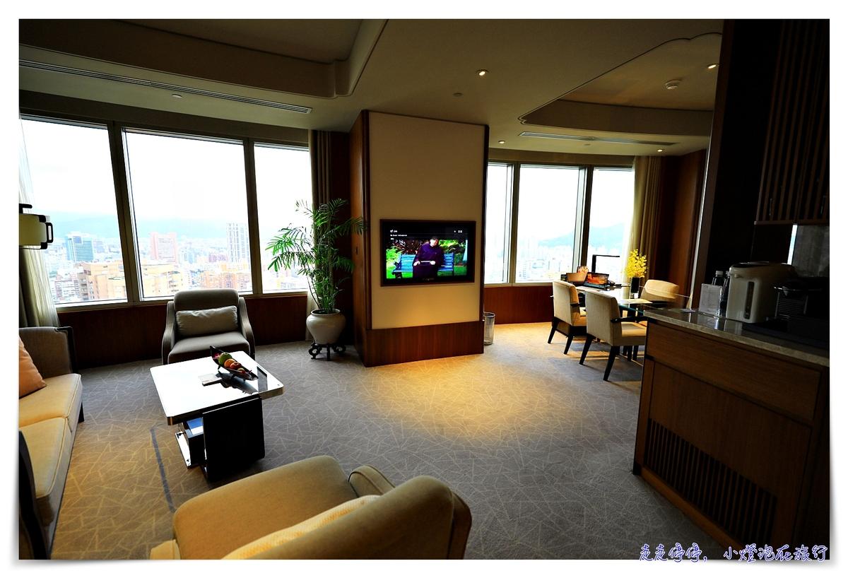 台北遠東香格里拉雅仕套房|空間超大、View景超好、豪華閣全日使用~
