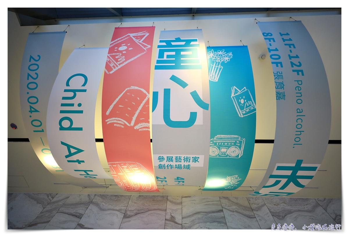 台中大毅老爺行旅X高鐵聯票優惠,住在美術館裡的文化美感~旅店X美術館~